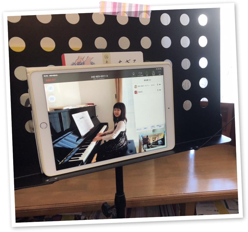 ピアノ オンラインレッスン イメージ