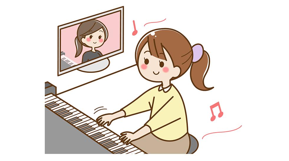 ピアノ オンラインレッスンのメリット「オンラインレッスンならではの⻑所も」