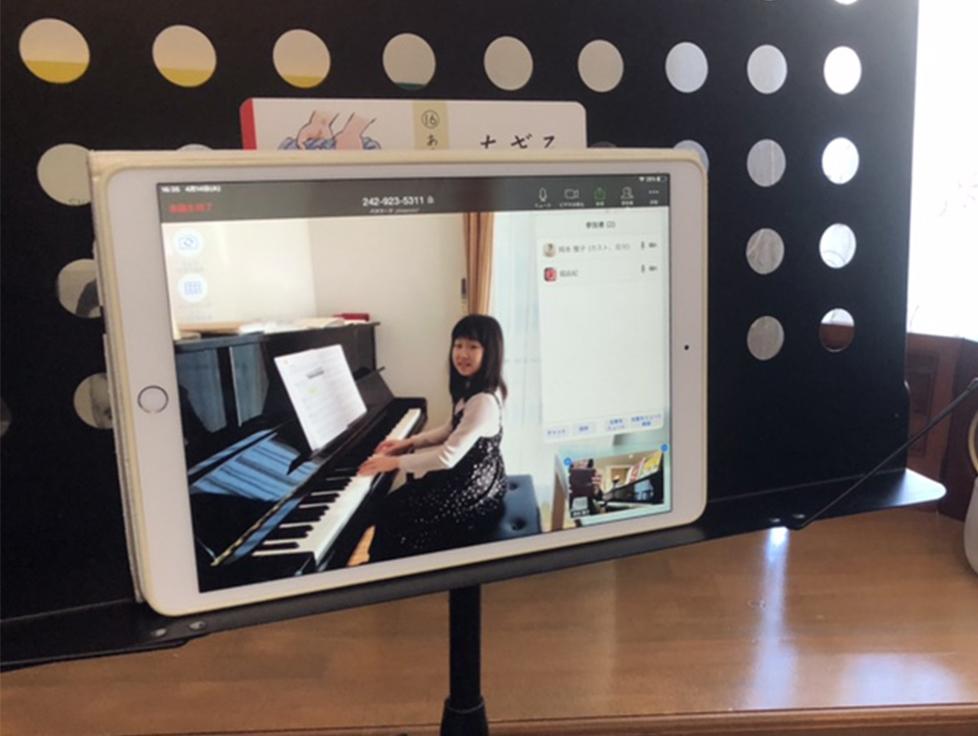 ピアノお試しオンラインレッスン(1ヶ月)