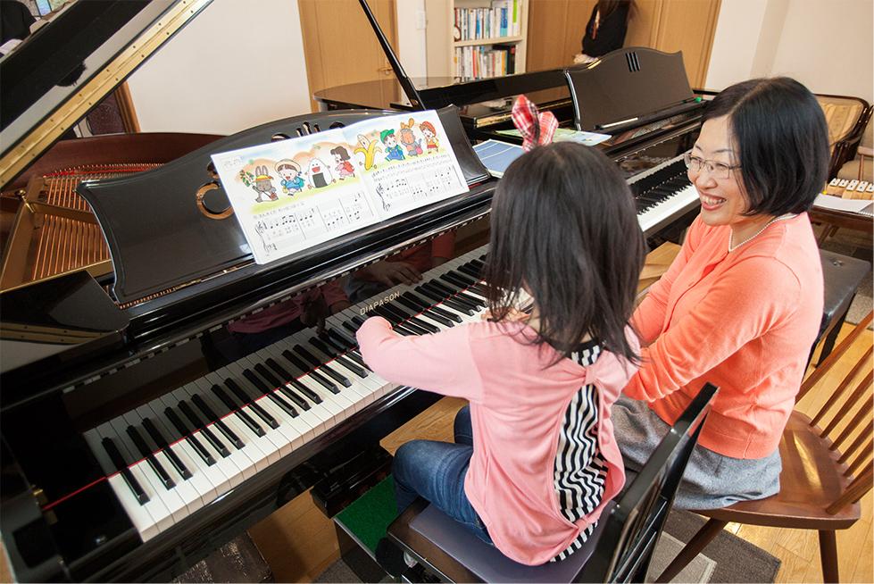 ピアノお試し(3回)レッスン イメージ
